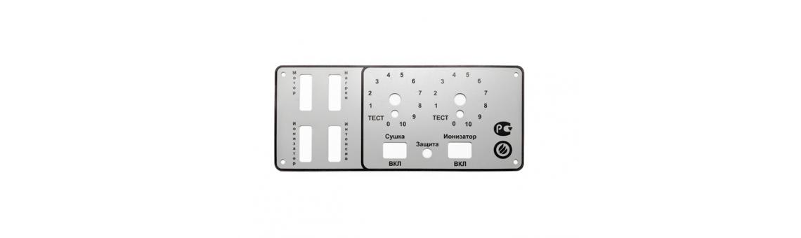 Металлическая приборная панель с фрезеровкой. Толщина 0,5 мм