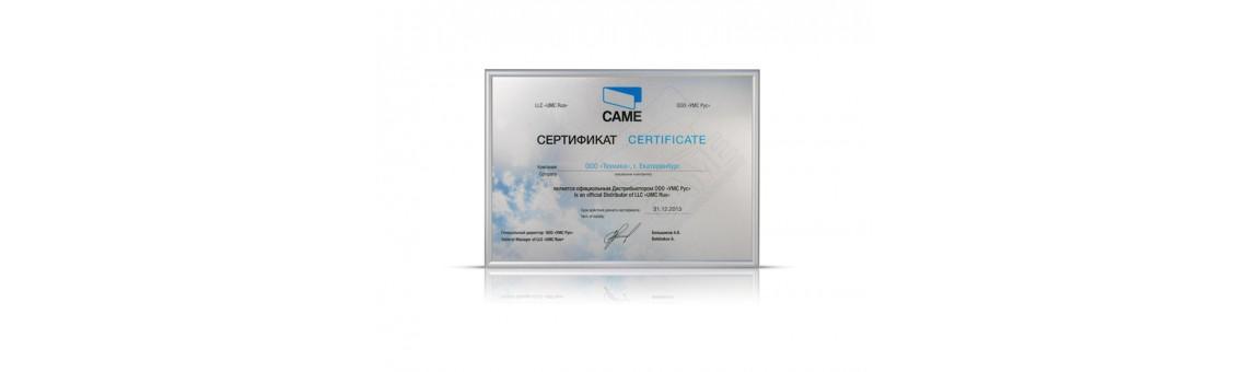 Металлографика - сертификат в багете.